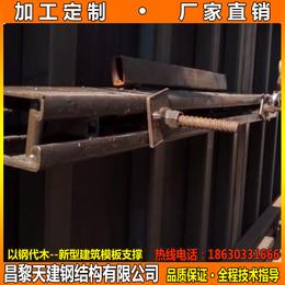 安徽剪力墙模板支撑轻钢龙骨manbetx官方网站耐久性好
