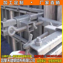 天津轻型钢加固模板厂家直供剪力墙模板支撑设计图纸