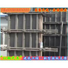 黑龙江厂家直销剪力墙模板支撑轻钢材质标准件