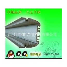 <em>LED</em><em>洗</em><em>墙</em><em>灯</em><em>外壳</em>7266