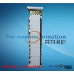 光纤总配线架 MODF光纤总配线架