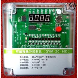 供应脉冲控制仪10路 袋式除尘脉冲阀控制仪 清灰控制器