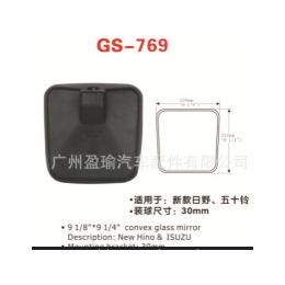 厂家直销新款日野五十铃车镜GS-769  尼桑 配件灯具工作灯