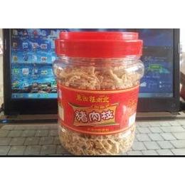 供应东西旺南北猪肉枝 新产品 新市场