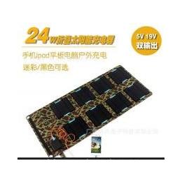 24W <em>便携</em>折叠太阳能充电器 充电宝 移动电源 笔记本<em>手机充电器</em>