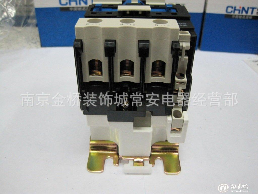 正泰交流接触器cjx2-4011