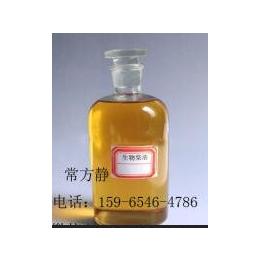 莱芜脂肪酸甲酯生产销售厂家公司