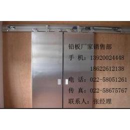 延边防辐射铅门/防辐射铅板/铅板