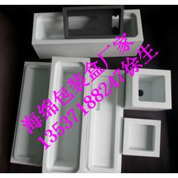 海绵厂家加工定制eva一次成型包装盒 精美eva包装内衬
