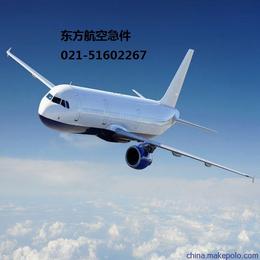 上海机场货运有限公司 当天件