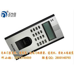 快速专业安装指纹门禁机 门铃 考勤机  非可视对讲系统安装