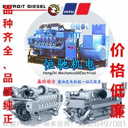 奔驰MTU12V2000柴油发电机组配件全国直销中心