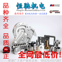 奔驰MTU16V4000柴油机配件全国直销中心