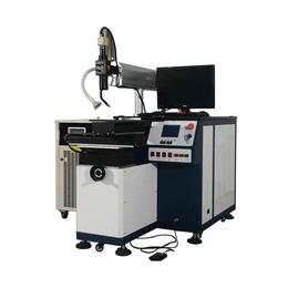 首钢钟表工艺品金属材料精细焊接机-深圳大鹏激光模具焊接机