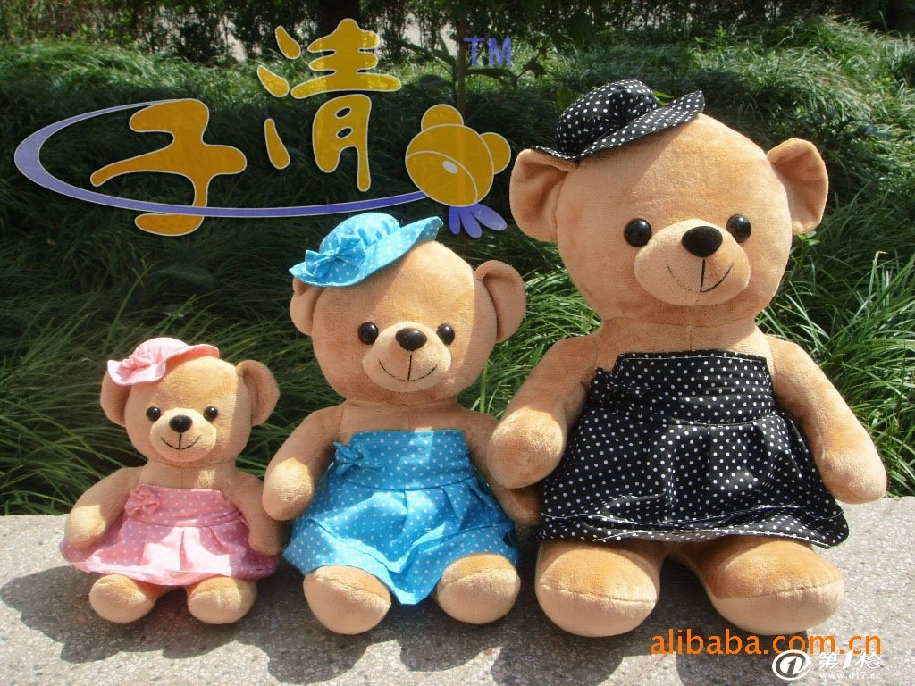 供应泰迪熊/毛绒玩具熊/情人节礼物