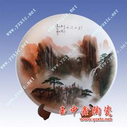 陶瓷纪念盘定做陶瓷纪念品景德镇纪念盘