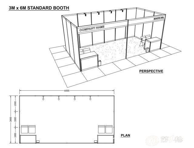标准摊位设计制作