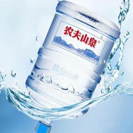 草芳新街农夫山泉桶装水送水电话
