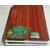 中国生态板品牌哪家好 精材艺匠实木生态板材缩略图1