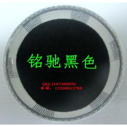 天然彩砂 中国黑彩砂 亮黑彩砂 黑色彩砂 真石漆彩砂价格
