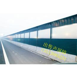工厂隔音墙 高速公路隔音墙报价 高速路上隔音板