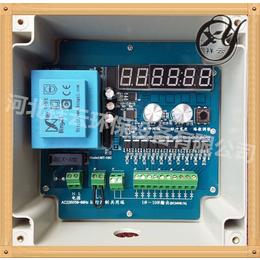 木工除尘万博manbetx官网登录喷吹控制仪  10路脉冲控制仪  智能气缸控制仪