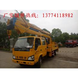 湖北江南高空作业车价格厂家销售热线