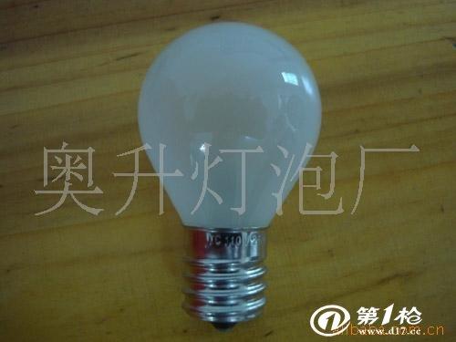 供应g40灯泡,台灯灯泡,磨砂灯泡,球型灯泡