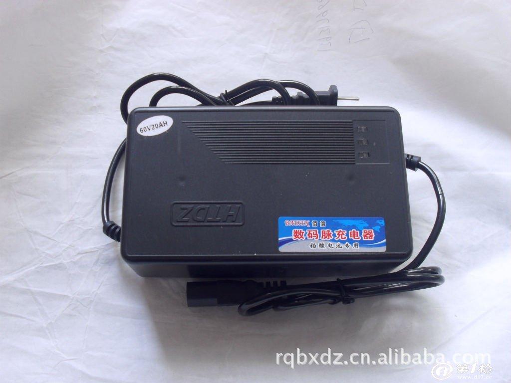批发供应铅酸电池充电器48v12ah