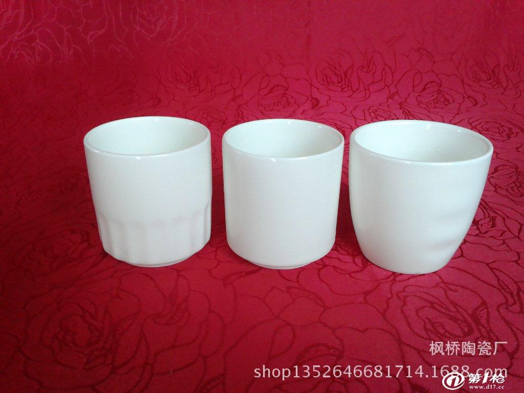 纯白骨瓷 陶瓷小茶杯子酒杯 陶瓷漱口杯宾馆酒店专用