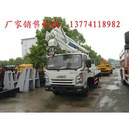 国五排放标准江铃152马力18米高空作业车生产厂家价格