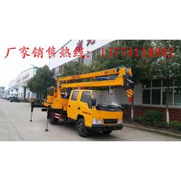 2016年新款江铃双排座16米高空作业车厂家特卖