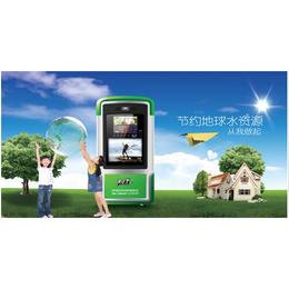 手机APP微信网上支付平台智能型自助洗车机_自助洗车机厂家