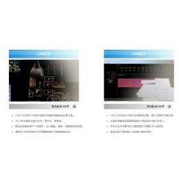 v手袋雅迅秀革CAD|手袋起点CAD_行业软件_第2012cad中文箱包下载简体破解版图片