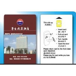 制作<em>酒店</em><em>门锁</em><em>卡</em>射频<em>酒店</em><em>卡</em>