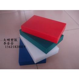 加工定制超高滑条 纯超高板  双色超高分子聚乙烯板