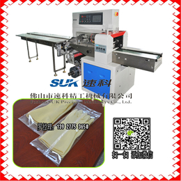 胶皮手套包装机针织手套包装机焊接手套套膜机SK-350X