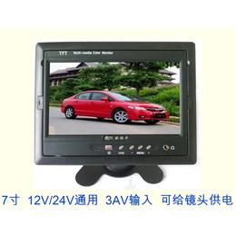 欧视卡正品7寸倒车显示器 后视监视显示器 配倒车摄像头