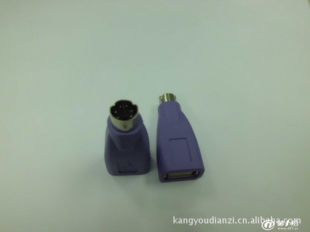 键盘转接头 鼠标转接头 usb转接头 ps2转接头 mini6pin转接头