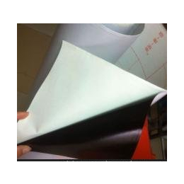 车身贴 120克桦艺联盟 迪丝飞丝广告展示喷画喷绘 厂销