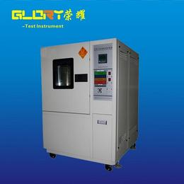 厂家低价销售高低温试验箱 快速温变试验箱 高低温实验设备
