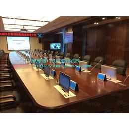 供应厂家直销石家庄实木超薄显示器升降会议桌