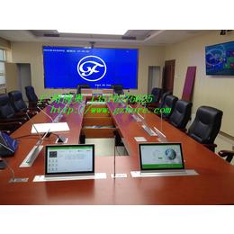 供应福州厂家直销实木电动液晶屏升降会议桌