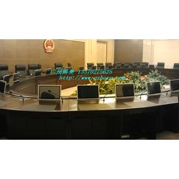 供应济南长方形电动显示器升降会议桌