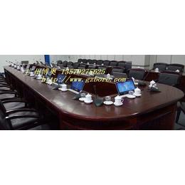 供应郑州实木长方形培训室液晶升降会议桌