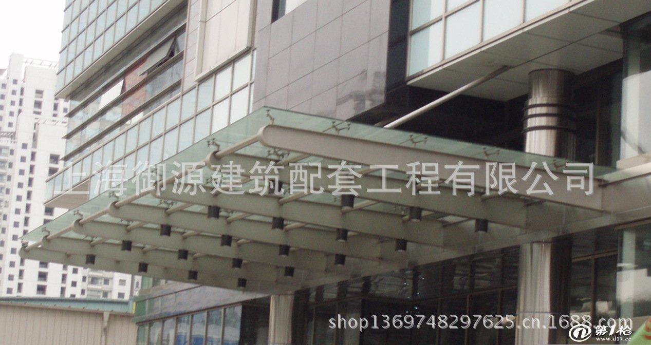 御源长期定制玻璃雨棚钢结构玻璃雨棚铝合金结构玻璃雨棚
