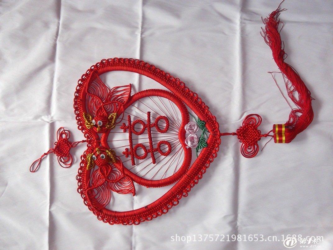 手工花样编中国结 工艺结结婚装饰家居日用 过节用中国结
