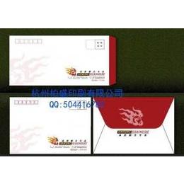 杭州印刷厂杭州纸袋印刷杭州包装画册印刷 杭州产品录印刷