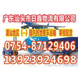 汕头到天津物流公司   汕头至天津货运专线搬家