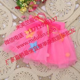 内丘县厂家批发童装短裙公主裙关爱小孩健康成长的好衣服